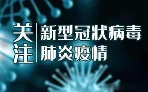 【今日时政】公务员考试时政热点(7.28)
